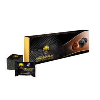 Ajwa Chocolate 144 gms